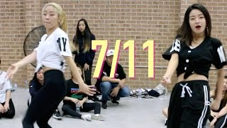 Beyonce - 7/11 | iMISS CHOREOGRAPHY | Day 4 IMI DANCE CAMP #2