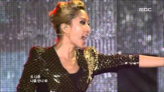 BOA - Hurricane Venus, 보아 - 허리케인 비너스, Music Core 20100904 thumbnail