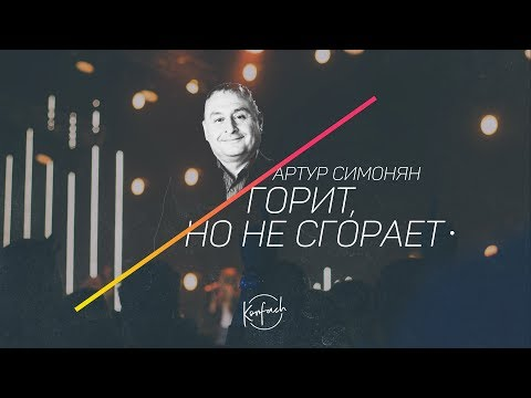 РЦХВЕ - Российская Церковь христиан веры евангельской