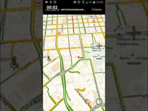 Обучение Яндекс Такси Центральный офис Boom Taxi