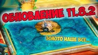 PRIME WORLD - ОБНОВА 11.8.2! ОБНОВЛЕНИЕ  КЛАНОВЫХ БОЁВ! ОБЗОР!