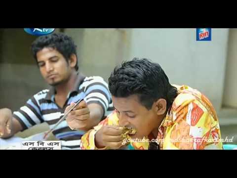 বৌ চোর ft মিম ও মোসার্রফ করিম   Bangla Natok HD