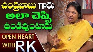 చంద్రబాబు గారు అలా చెప్పి ఉండివుంటారు | Giddi Eswari About Chandrababu Naidu | Open Heart With RK