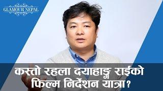 Dayahang Rai to debut as a Film director   Glamour Nepal