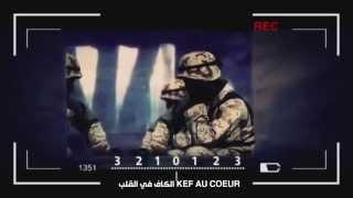 الراعي و العملية الارهابية منطقة سيدي حراث جبل سمامة من ولاية القصرين ( الأحد 11 أكتوبر 2015 )