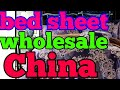 How to cheap bed sheets preaching in China small business idea  fast deal in China cheap inshore