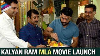 Kalyan Ram MLA Movie Opening Ceremony | Kajal Aggarwal | Vennela Kishore | Upendra Madhav