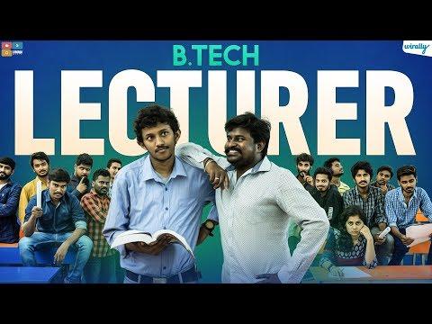 B.tech Lecturer || Wirally Originals || Tamada Media