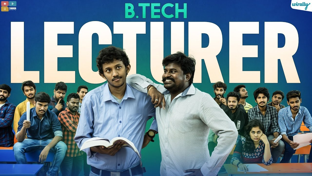 B.tech Lecturer || Wirally Originals