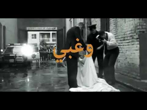 ▽ Better Days ▽ توباك شاكور مترجم حلات واتساب / VARIOUS ▽ ايام افضل