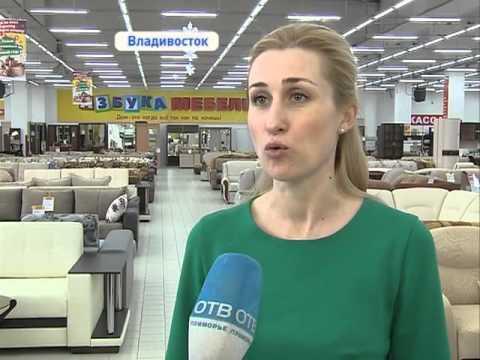 Магазин «Азбука мебели» на улице Борисенко представляет широкий ассортимент по доступным ценам