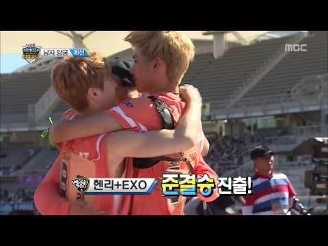 130903 - KRIS cut @ MBC Idol Sport Championship