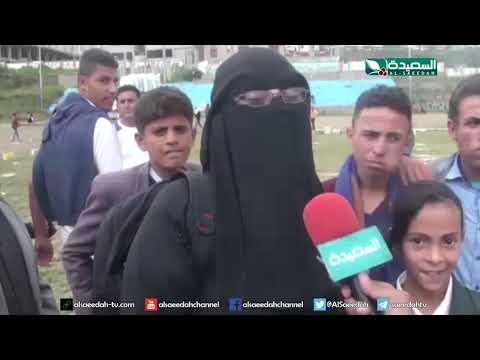 محافظة إب تختتم مهرجانها السياحي بلوحات من التراث (11-10-2019)