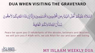 Dua when visiting the graveyard