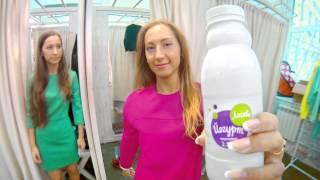 Йогурт - Лосево