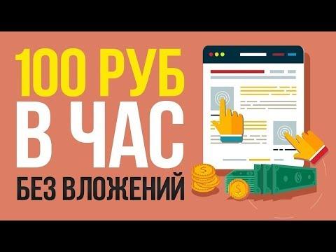 VKtarget- заработок без вложений на соц. сетях