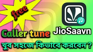 How to set jio caller tune on JioSaavn app in bengali  JioSaavn caller tune  JioSaavn app. screenshot 2