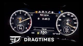 Dt 0-300+. 2018 Bentley Continental Gt 0 - 330 Km/H.