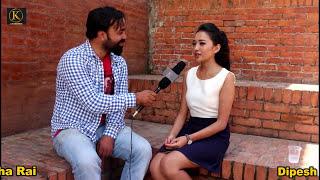 Bhimphedi Guys लाइ दिलमा सजाएको छु Interview With Alisha Rai