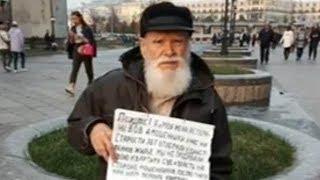 Смотреть видео Умер ветеран ВОВ, потерявший квартиру из-за коллекторов.Криминал.Москва. онлайн