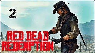Прохождение Red Dead Redemption (XBOX360) — Часть 2: Страх и ненависть в Армадилло