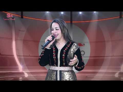 Samira Lmardi & Hassan Oualla – Urda gnagh