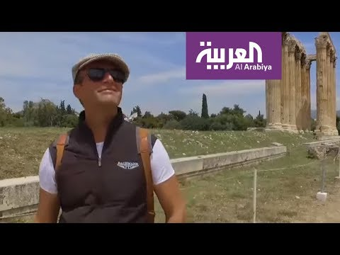 السياحة عبر العربية | اقدم ملعب اولمبي في العالم  - 17:22-2018 / 8 / 8