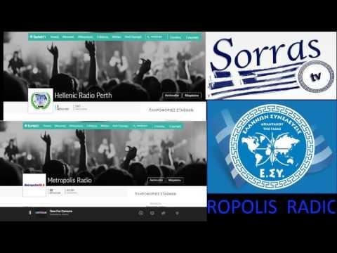 SorrasT.V ANNA ΘΕΟΧΑΡΟΥΣ ΚΑΙ ΚΩΣΤΑΣ ΜΠΑΡΛΑΣ 07-01-2017