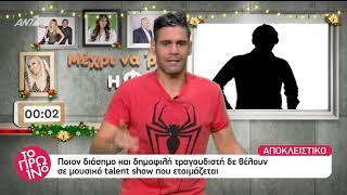 faysbook.gr Πρω1νό - Αποκλειστικό