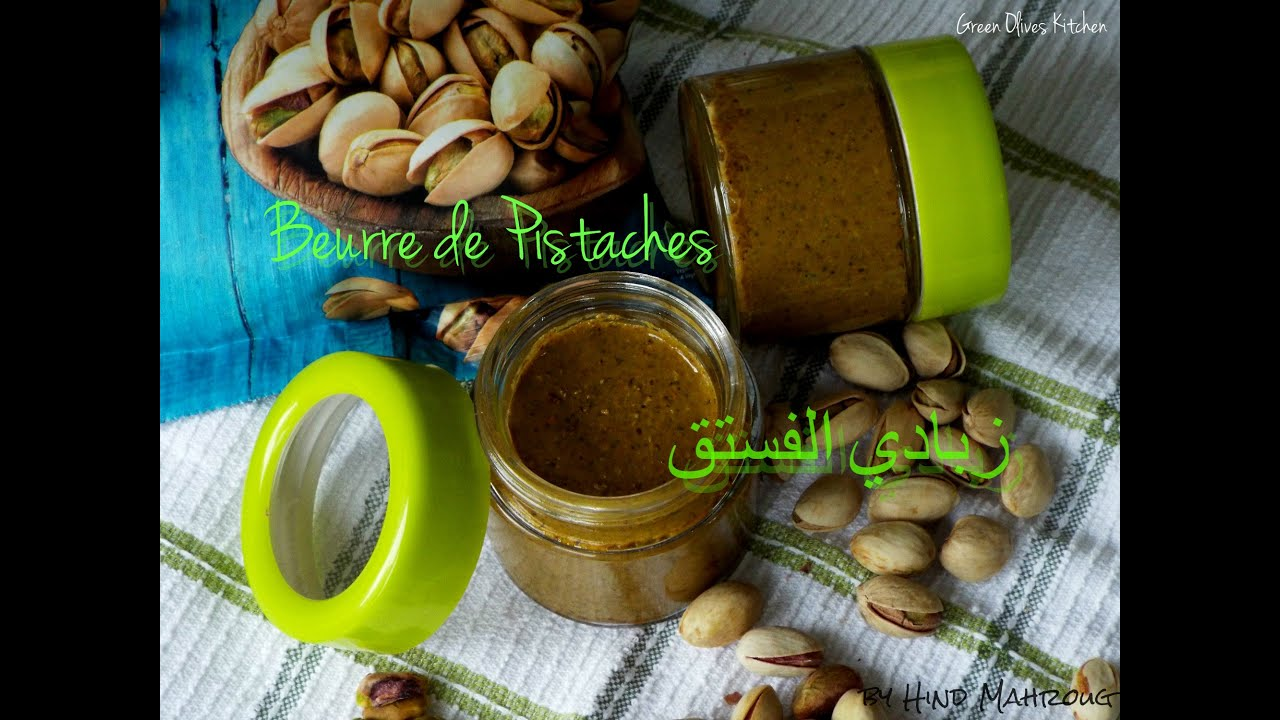 beurre de pistaches smooth butter pistachio youtube. Black Bedroom Furniture Sets. Home Design Ideas