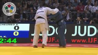 Мотивация дзюдо, чемпионат мира в Челябинске, Unforgettable World Judo Championship 2014 In Chelyabi