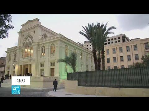 مصر.. إعادة افتتاح كنيس يهودي في الإسكندرية بعد ترميمه  - نشر قبل 15 ساعة