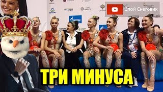 ПЕРЕМУДРИЛИ ФИНАЛ 5 МЯЧЕЙ Групповые Упражнения Гран При Москвы 2020