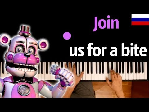 FNAF5 - Join Us For A Bite (НА РУССКОМ) feat. JT Music  ● караоке | PIANO_KARAOKE ● ᴴᴰ + НОТЫ & MIDI