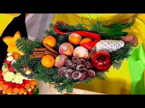 Жить здорово! Украшаем стол на Новый год.  (29.12.2015)