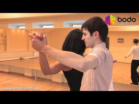 Мастер-класс парного танца
