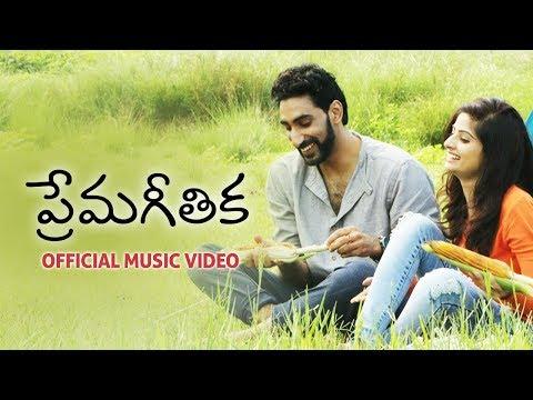 N.C.Karunya-Prema Geethika[Official Video]