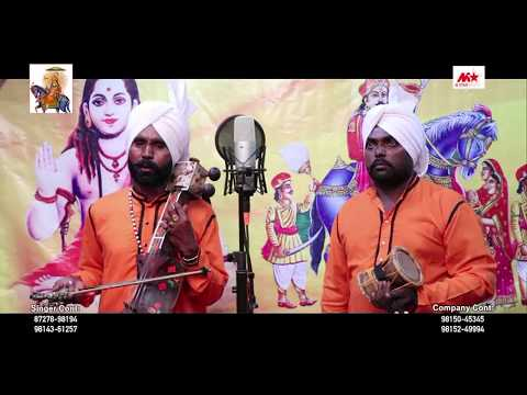 Mata Vashal Ki Sewa Part 2 | Singer - Karma Nath, Makhan Nath | M Star Presents