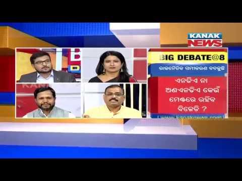Big Debate: Sonia calls meet of all non-BJP allies on May 23