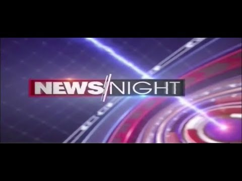 Who will Next Chairman of Faisalabad Dry port 2018???   News Night   4 May 2018   City41