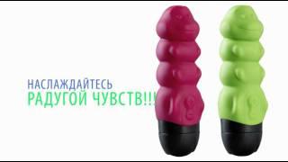 Секс игрушки Fun Factory