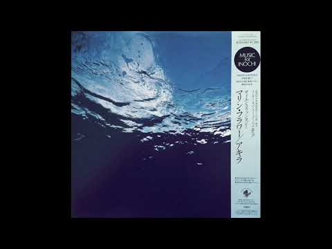 Akira Ito ‎(伊藤詳) - Marine Flowers (Science Fantasy) (1986) FULL ALBUM
