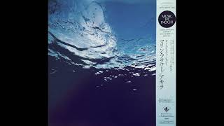 Green & Water   – R28X-1003 (Japan, 1986) https://www.discogs.com/A...