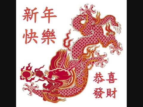 The year of the Dragon - Taoist/Oriental Astrology (Wu Xing)