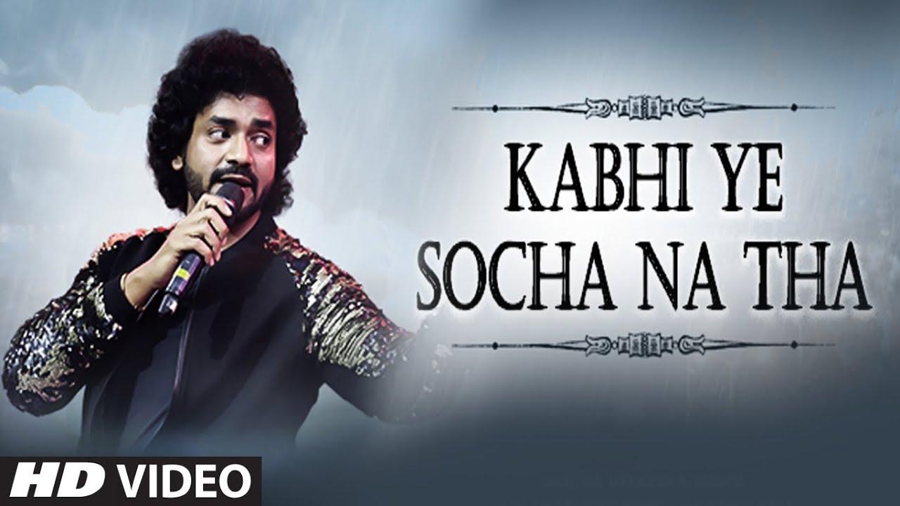 Latest Hindi Song 'Kabhi Ye Socha Na Tha' Sung By Dr  Utkarsh Shinde