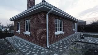 Дом Щепкин