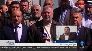 الفصائل الفلسطينية ترفض صفقة القرن وتدعو لمؤتمر إنقاذ وطني