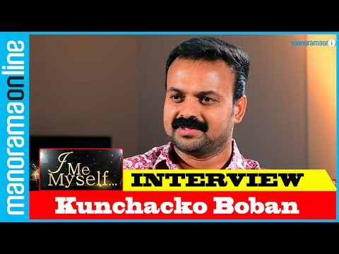 Kunchacko Boban | Exclusive Interview | I Me Myself | Manorama Online