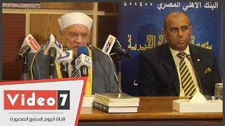 أحمد عمر هاشم: صحيح البخارى أبلغ رد على ما نعيشه من تشويه متعمد للسنة