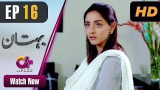 Pakistani Drama | Bohtan - Episode 16 | Aplus Dramas | Sanam Chaudry, Abid Ali, Arslan Faisal